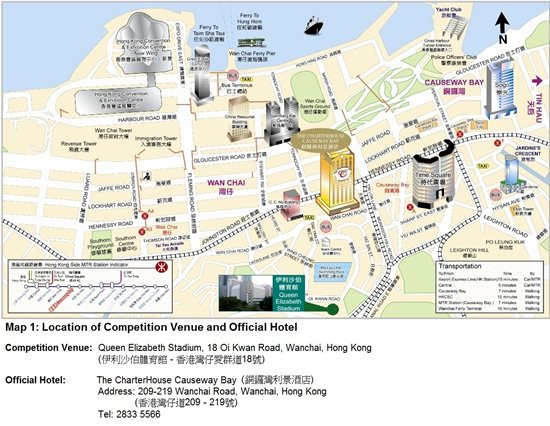 GrandSlam Hong Kong 2015 map