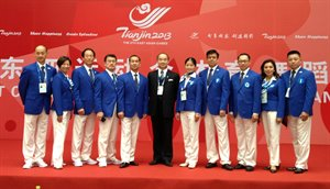 East Asian Games Adjudicators