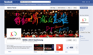 WDSG 2013 Kaohsiung facebook