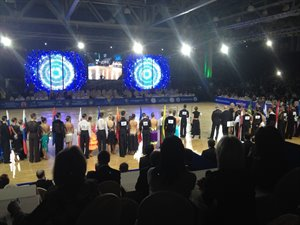 2012 European Youth Ten Dance