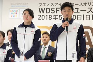 Breaking To Keep Gold in Japan