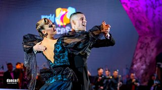 #WeAreDanceSport