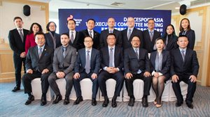 DSA Executive Committee Meeting in Shanghai on Dec 6, 2019