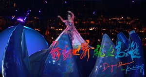 WDSG 2013: Do Your Dance in Kaohsiung!