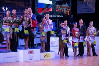 2018 World Youth Latin Final | © Helmut Roland