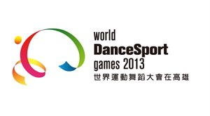 WDSF DanceSport Games 2013